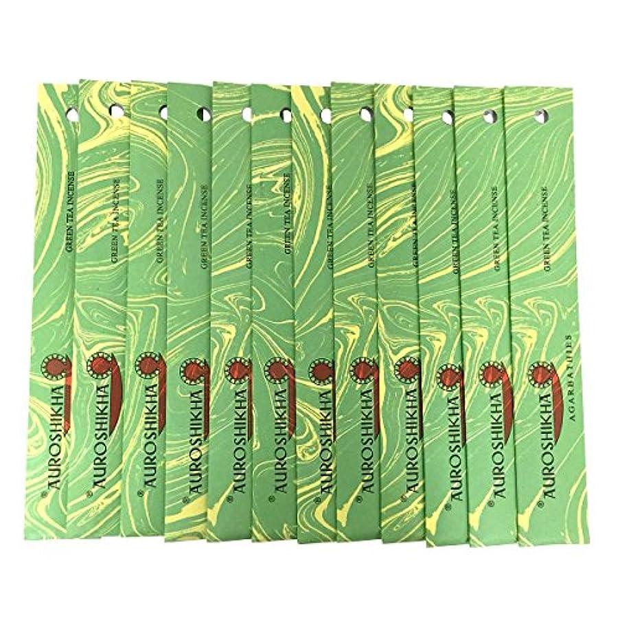 誓うだらしない風AUROSHIKHA オウロシカ(GREENTEAグリーンティー12個セット) マーブルパッケージスティック 送料無料