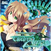 Electro Arms -Realize Digital Dimension- マキシCD(音楽CD)