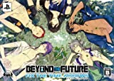 BEYOND THE FUTURE - FIX THE TIME ARROWS -(限定版) - PSP