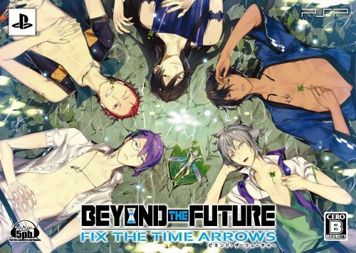 BEYOND THE FUTURE - FIX THE TIME ARROWS -(限定版) / 5pb.