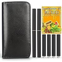 FLEVO 互換 電子タバコ スターターキット 禁煙セット 本革キャリングカバー (ミックスフルーツ)