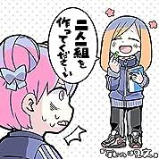 ダダダダ天使(「死の呪文」ver)