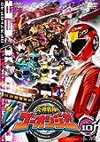 炎神戦隊ゴーオンジャー Vol.10[DVD]