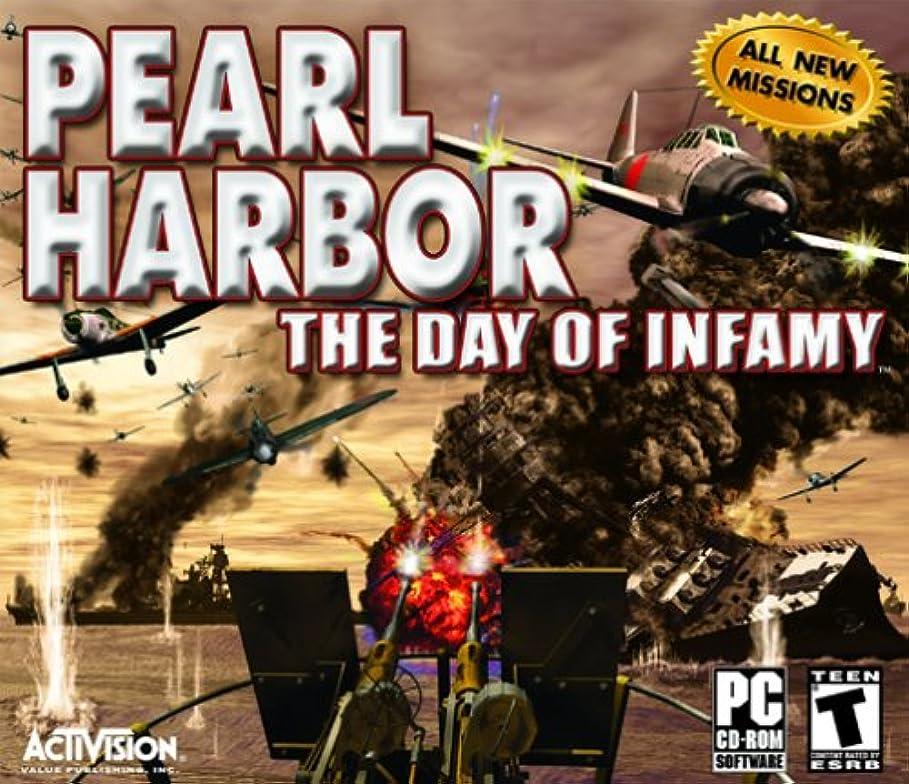 率直な中止しますパリティPearl Harbor Day of Infamy (Jewel Case) (輸入版)