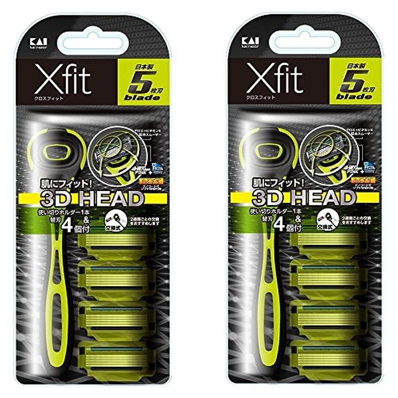 ポルノジョージバーナード生まれ【まとめ買い】Xfit(クロスフィット) 5枚刃カミソリ 4P スリムパック【×2セット】