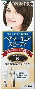 サロンドプロ ヘアマニキュア スピーディ(白髪用)6 ダークブラウン