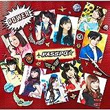"""PASSPO☆ COMPLETE BEST ALBUM """"POWER -UNIVERSAL MUSIC YEARS-"""""""