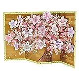 サンリオ 寄せ書き色紙 ポップアップ 金屏風に桜 P91003