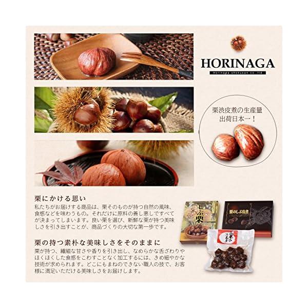 堀永殖産 九州産 筍水煮スライス 250gの紹介画像2