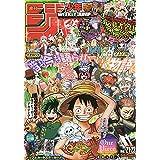 週刊少年ジャンプ(21・22) 2021年 5/10・17合併号 [雑誌]