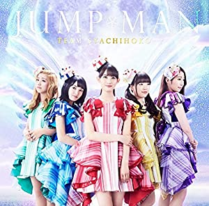 JUMP MAN (数量生産限定盤)<CD+BD>