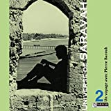 サラヴァ世界地図 ~ピエール・バルーとの旅 Vol.2 自由への散歩