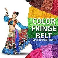 カラーフリンジベルト  ベリーダンス衣装 Belly Dance レッスンウェア 【ガラムガラム公式】 (ピンク)