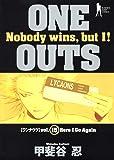 ONE OUTS 15 (ヤングジャンプコミックス)