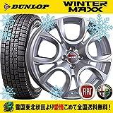 【15インチ】 フィアット アバルト500用スタッドレス 185/55R15 ダンロップ ウィンターマックス WM01 MAK トリノ(Si) タイヤホイール4本セット 輸入車