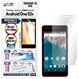 ASDEC アスデック Android One S2 & DIGNO G ノングレアフィルム3 ・防指紋 指紋防止・気泡消失・映り込み防止 反射防止・キズ防止・アンチグレア・日本製 NGB-AOS2 (Android One S2 , マットフィルム)