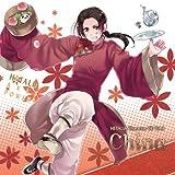 ヘタリア キャラクターCD Vol.8 中国(ニイハオ★中国)