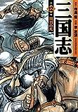 三国志 12 (MFコミックス フラッパーシリーズ)