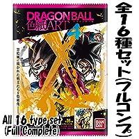 ドラゴンボール 色紙ART4 [全16種セット(フルコンプ)]