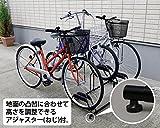 アイリスオーヤマ スタンド 自転車 BYS-3 ブラック