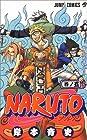 NARUTO -ナルト- 第5巻