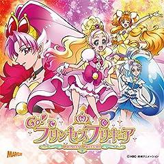夢は未来への道〜キュアトゥインクルVer.〜 (TVサイズ)♪北川理恵のCDジャケット