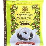 澤井珈琲 コーヒー 専門店 カフェインレス ドリップバッグ コーヒー 8g x 100袋