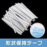 XUANDONG 形状保持プラスチック芯材 ワイヤー 手作 素材 縫製 長さ10cm±0.5cm 幅3mm 厚さ1mm クリアボックス 100個 専用梱包箱