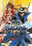 戦国BASARA アンソロジーコミック (ブロスコミックスEX)
