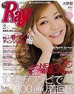 Ray (レイ) 2014年 02月号 [雑誌]