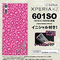 601SO スマホケース Xperia XZ ケース エクスペリア XZ イニシャル ヒョウ柄 ピンク nk-601so-tp892ini V