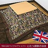 こたつ布団 正方形 185×185cmユニオンジャック こたつ薄掛け マイクロファイバー素材 217-14-185 (ブラウン)