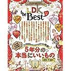 LDK the Best 2017-18 (晋遊舎ムック)