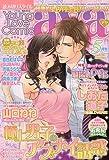 Young Love Comic aya (ヤング ラブ コミック アヤ) 2010年 05月号 [雑誌]