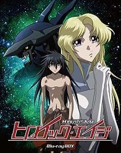 「ヒロイック・エイジ」 Blu-ray BOX (初回限定生産版)