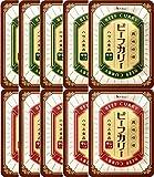 【Amazon.co.jp限定】 ハウス ビーフカリー(中辛5個/辛口5個)×2種セット