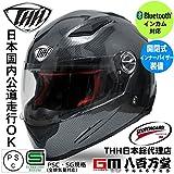 【THH】 インナーサンバイザー採用 フルフェイスヘルメット TS-81 カーボンプリント 【PSC 日本国内公道走行可能のSG規格認定】全排気量対応【THH日本総代理店】 XL,カーボンプリント