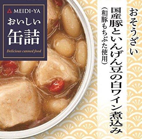 明治屋 おいしい缶詰 おそうざい 国産豚といんげん豆の白ワイン煮込み(和豚もちぶた使用) 90g