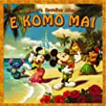 ディズニー・ハワイアン・アルバム エコモマイ