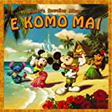 Disney's Hawaiian Album~H