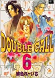 DOUBLE CALL / 緋色 れーいち のシリーズ情報を見る