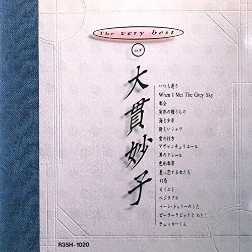 The very best of 大貫妙子