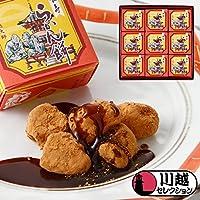 川越大師名物【長寿らかん餅】 9個入/厳選された求肥餅に黄名粉をまぶし黒蜜をかけるその味は懐かしい故郷の味わい。