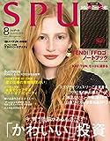 SPUR (シュプール) 2018年8月号 [雑誌]