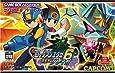 ロックマンエグゼ6 電脳獣グレイガ