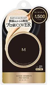 ミシャ M クッション ファンデーション (プロカバー) No.21 明るい肌色 (15g)