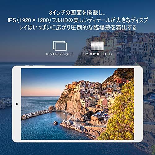 P80 Pro タブレット Android 7.0搭載 8インチ 1920×1200IPS Wi-Fiモデル RAM3GB/ROM32GB クアッドコア 5300mAh P80_Pro 3枚目のサムネイル