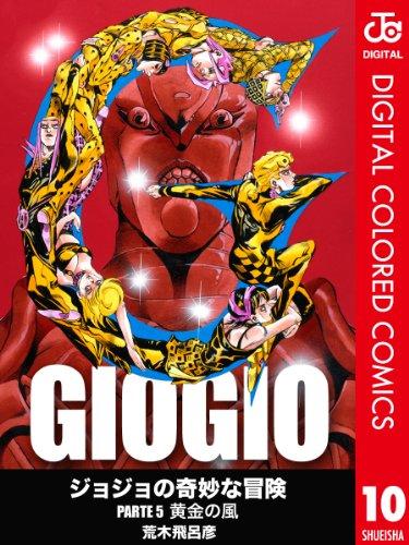 『ジョジョ5部』ディアボロのスタンドと圧倒的人気の理由を考察