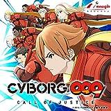 CYBORG009 CALL OF JUSTICE パチンコサウンドトラック