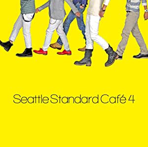 Seattle Standard Café 4